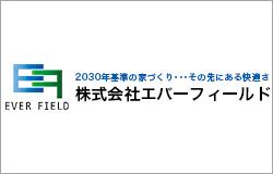 04ever_logo