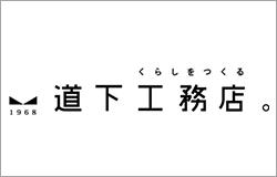 05michisita_logo