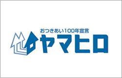 06yamahiro_logo