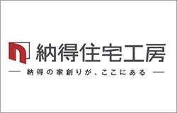 08nattoku_logo