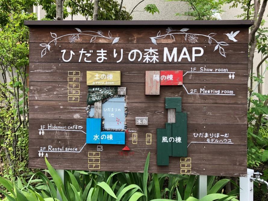ひだまりの森MAP