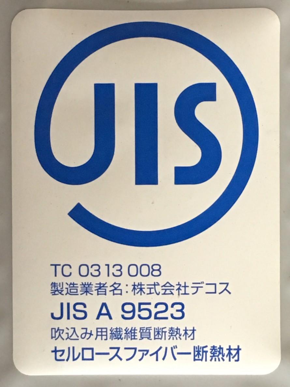 JIS-A-9523