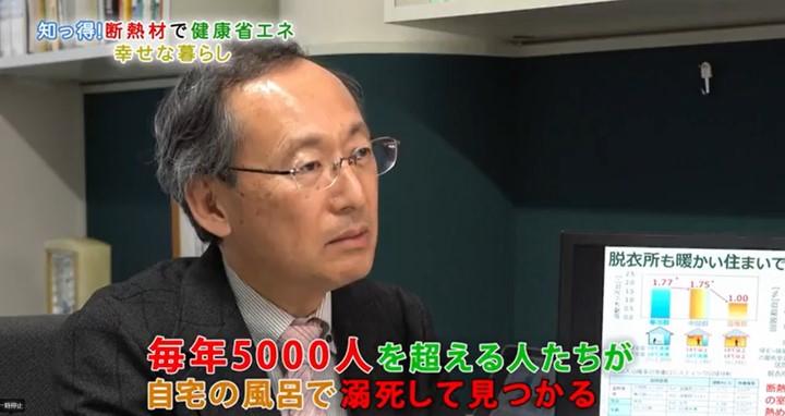 伊香賀先生