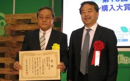 経済産業省審議官安永氏