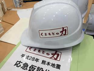 kumamoto_08