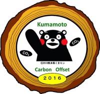 kumamoto_mark