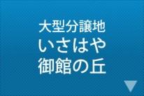 nagasaki_02