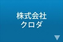 nagasaki_03