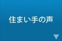 nagasaki_04