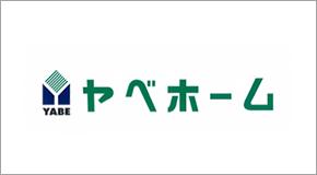 ヤベホーム株式会社