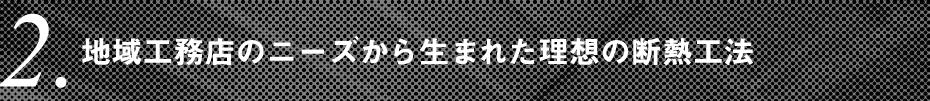 title-8_2
