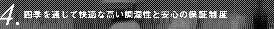 title-8_4a