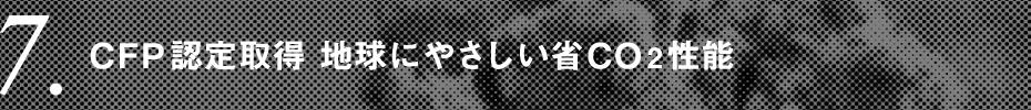 title-8_7