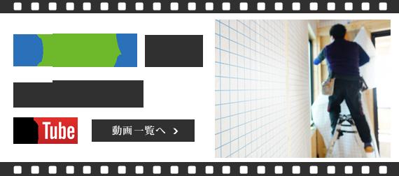デコスTV