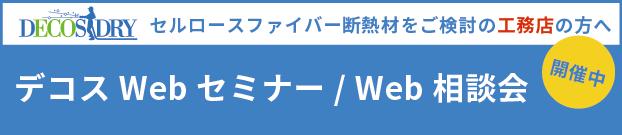 webmeeting_s